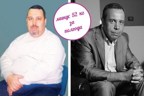 диета Ковалькова