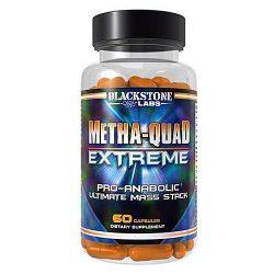 Metha-quad extreme