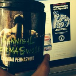 отзыв о Cannibal Perma Swole