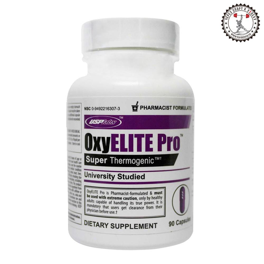 USPLabs Oxyelite Pro