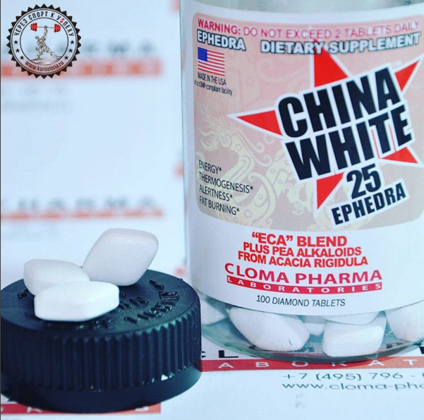 Cloma Pharma China White отзыв