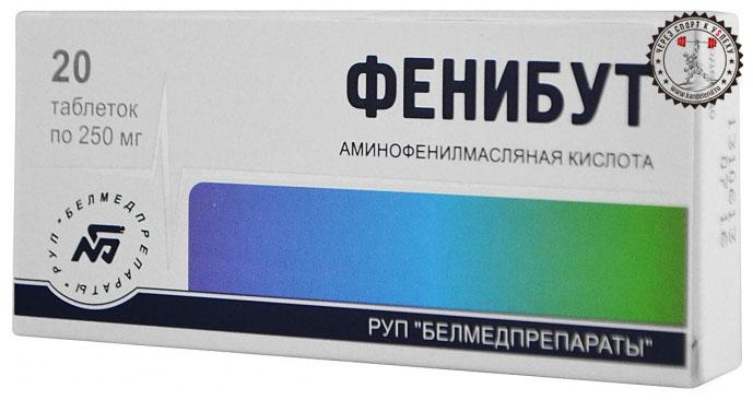 ноотропы список препаратов
