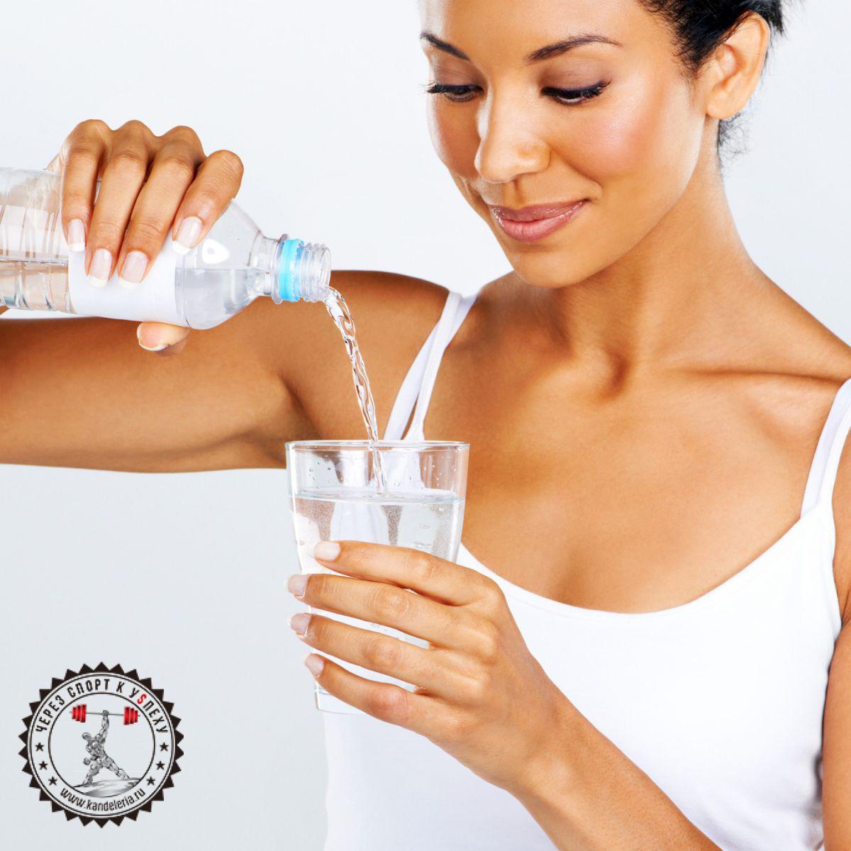 Регулярно пейте воду