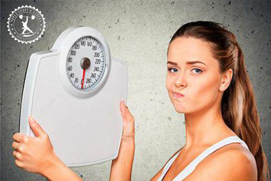 Обходите весы стороной