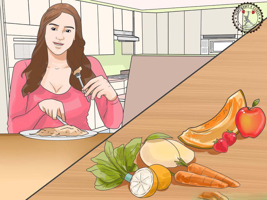 Ешьте много овощей и фруктов