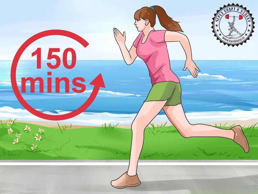 Не избегайте физических упражнений