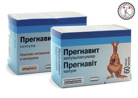 лучшие витамины для беременных 1 триместр